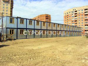 Варианты городков для рабочих и ИТР - Строй-НЭСАБ - №14