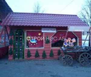 Госконтракты - Строй-НЭСАБ - №5