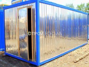 Блок-контейнер - Строй-НЭСАБ - №9