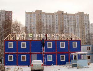 Варианты городков для рабочих и ИТР - Строй-НЭСАБ - №7