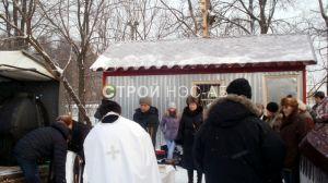 Заказы для города - Строй-НЭСАБ - №2