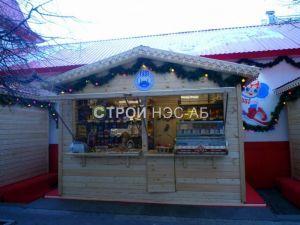 Госконтракты - Строй-НЭСАБ - №7