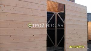 Мини домики - Строй-НЭСАБ - №2