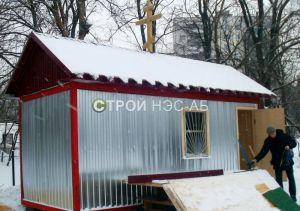 Заказы для города - Строй-НЭСАБ - №1