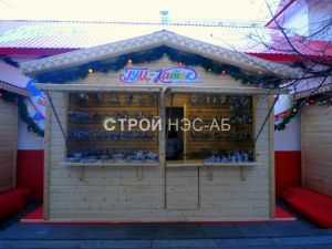 Госконтракты - Строй-НЭСАБ - №8