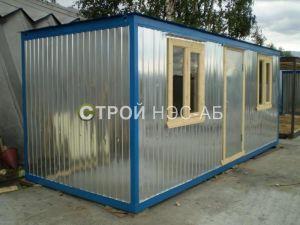 Блок-контейнер - Строй-НЭСАБ - №3