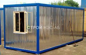 Блок-контейнер - Строй-НЭСАБ - №5